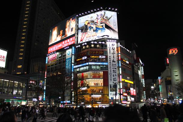 Sweet Monday, Tokyo, Japan, Shibuya Crossing