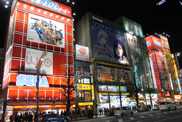 Sweet Monday, Tokyo, Japan, Sega