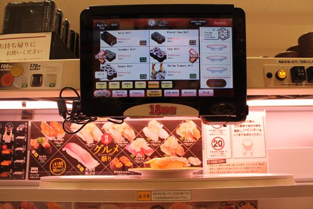 Sweet Monday, Tokyo, Japan, Uobei, Sushi