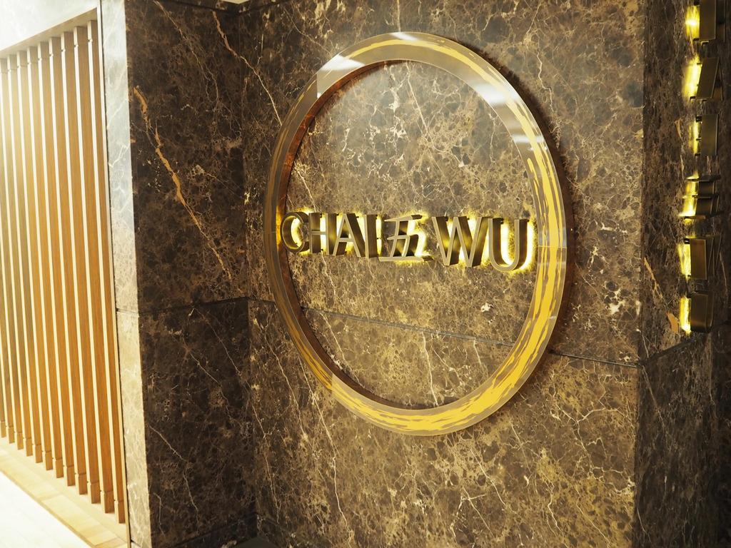 Chai Wu Harrods